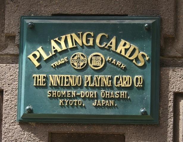 Histoire de Nintendo 1