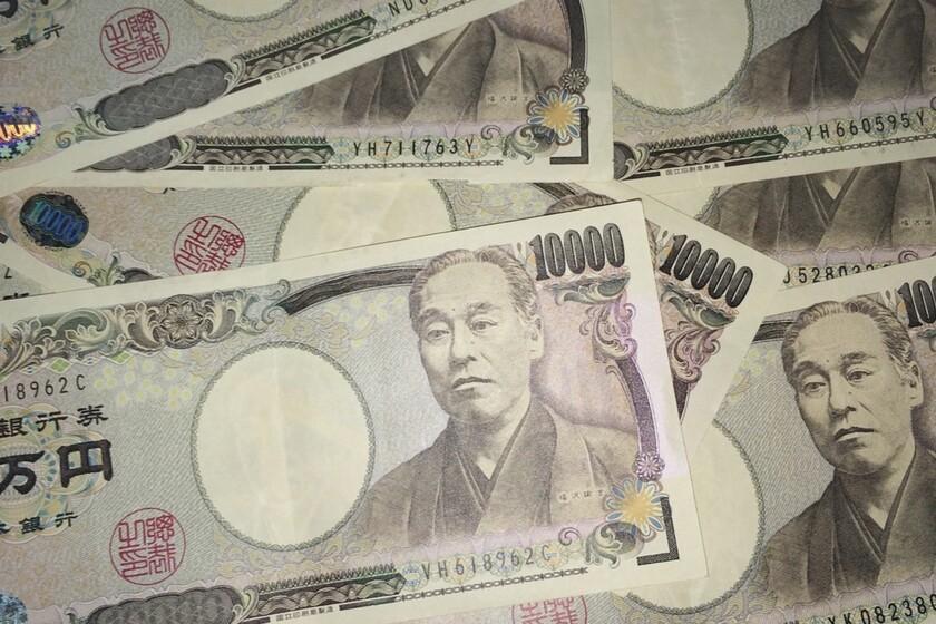 Le Japon rejoint les monnaies numériques: ils expérimenteront l'année prochaine avec un yen numérique