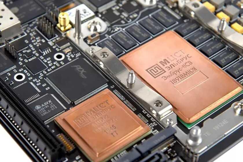 Le processeur venu du froid: l'Elbrus-8CB est un processeur octa-core qui aspire à rivaliser avec les micros d'Intel et d'AMD