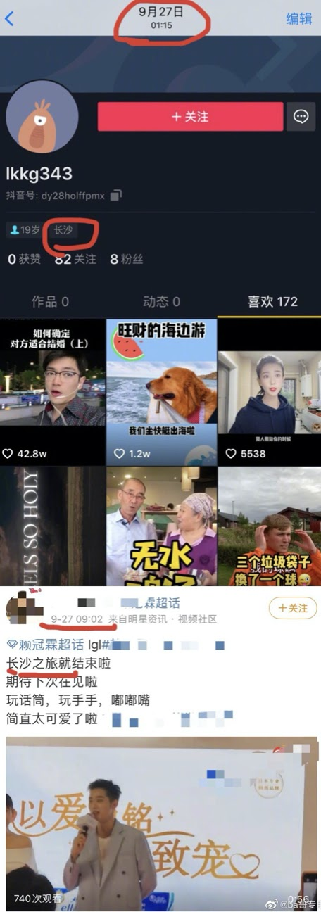Capture d'écran 2020-11-24 à 16:49:34