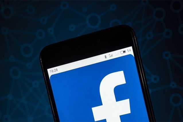 Ce Pays Veut Interdire Facebook Aux Citoyens