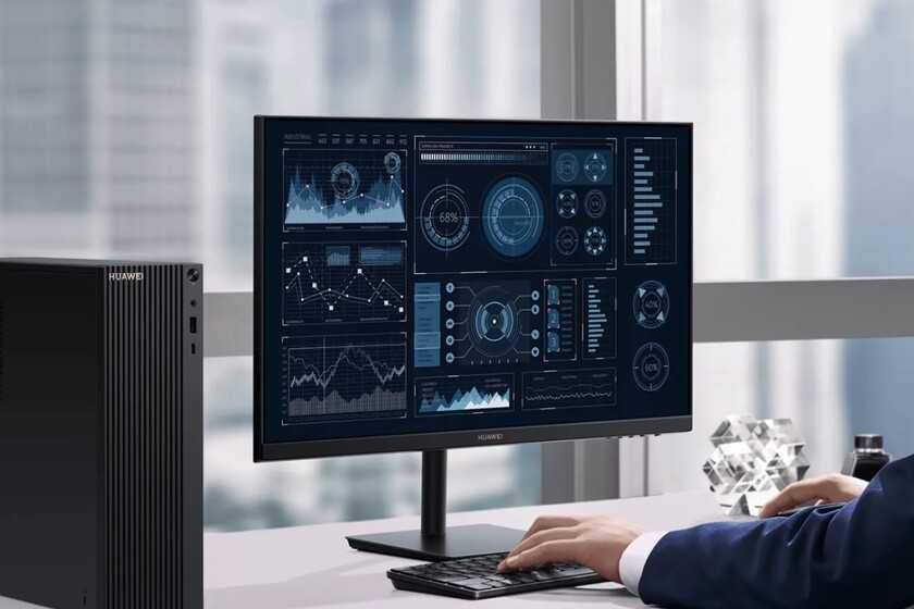 Le premier PC de Huawei arrive avec des graphiques AMD Ryzen 4000, un moniteur et un clavier sans fil connectés au mobile