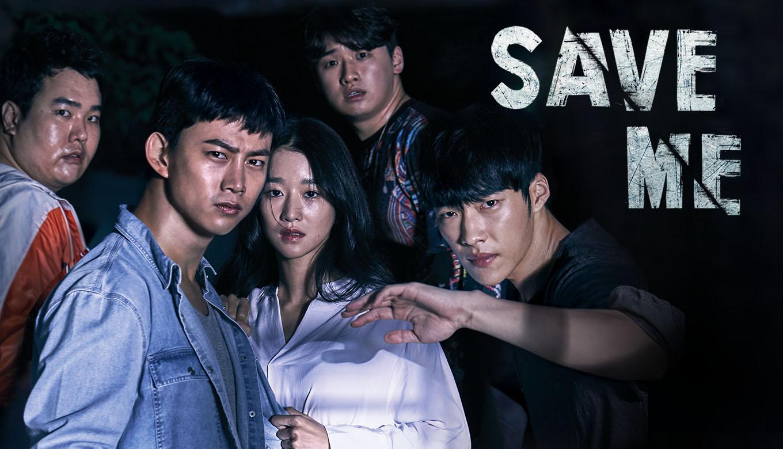 Save Me Korean Drama Review