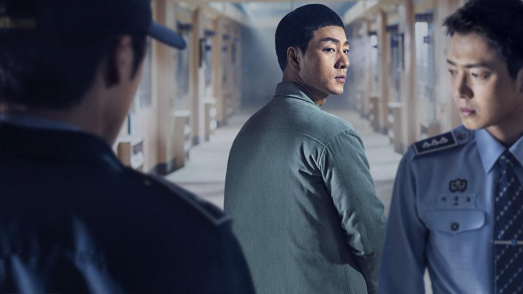 Playbook de la prison |  Site officiel de Netflix
