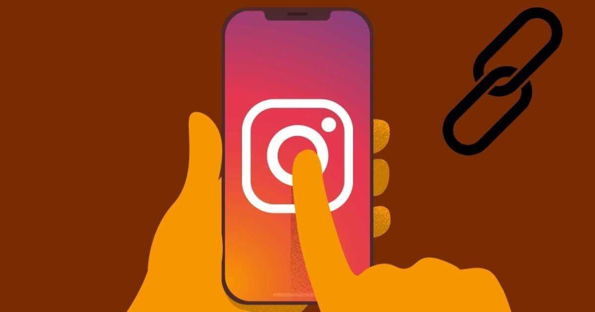Comment voir tous les liens que vous avez visités sur Instagram