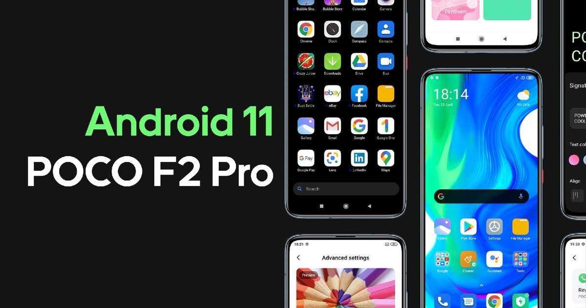 Le POCO F2 Pro est mis à jour vers Android 11 avec MIUI 12
