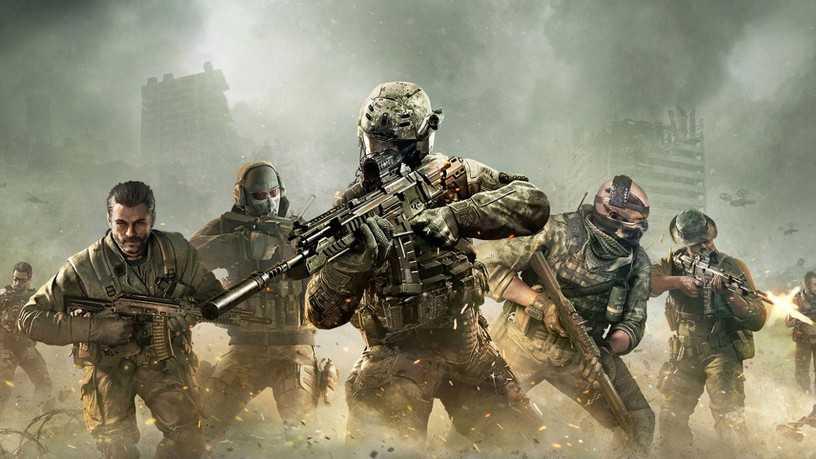 Codes Call Of Duty Mobile (novembre 2020)