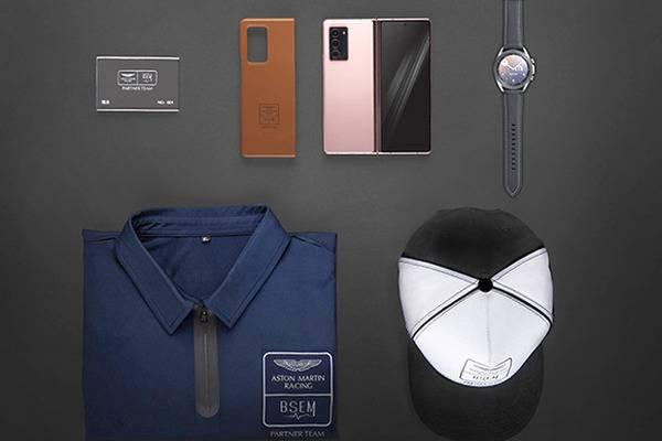 Galaxy Z Fold 2 Aston Martin Edition: édition De Luxe