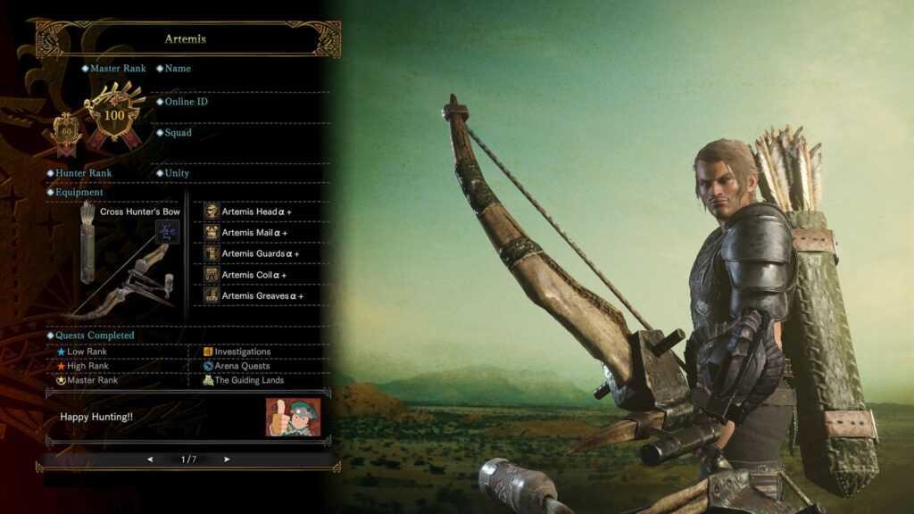 Guild Cards Poses Skilled Hunter