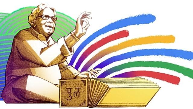 Le 101e anniversaire de naissance de Pu La Deshpande commémoré avec Google Doodle conçu par l'artiste Sameer Kulavoor
