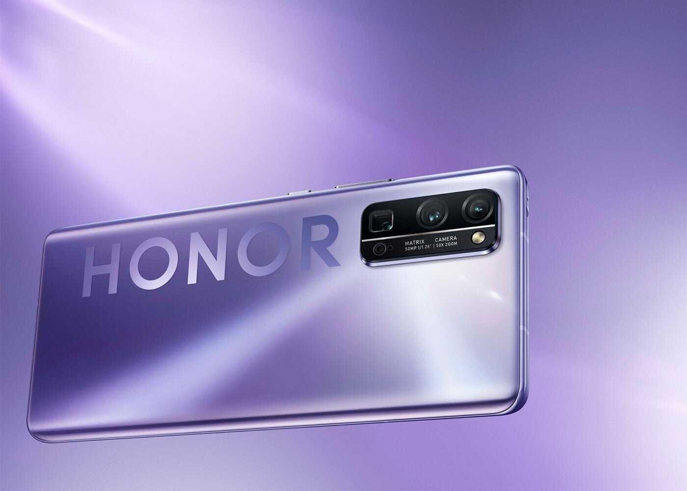 Caméra Honor 30 Pro +