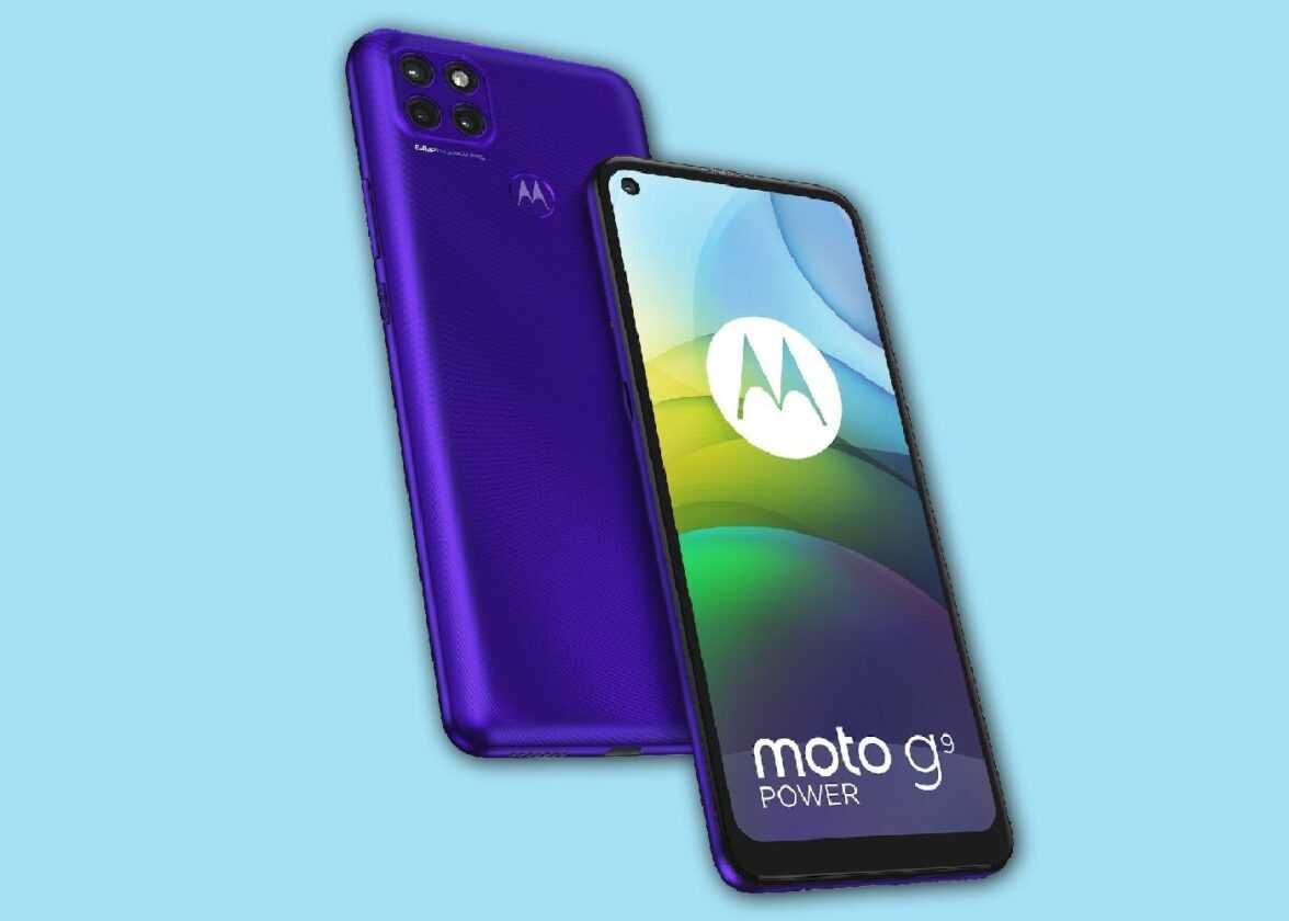 Motorola Moto G9 Power violet