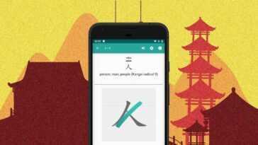 Les 7 meilleures applications pour apprendre le chinois (2020)