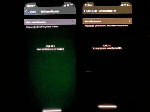 Les utilisateurs de la série iPhone 12 signalent un problème de teinte verte sur l'écran.