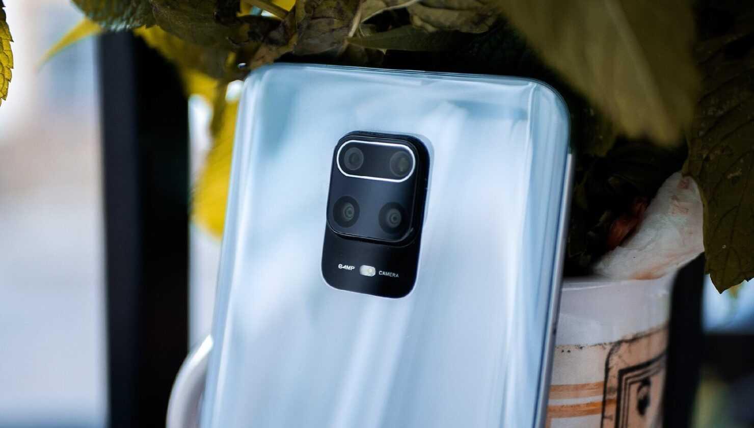 L'appareil photo du Redmi Note 9 PRo