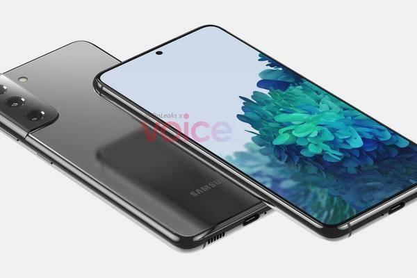 Samsung Galaxy S21: Fuite Des Spécifications De La Nouvelle Série