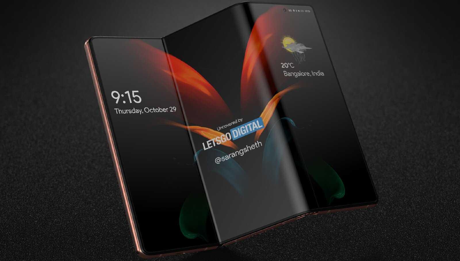 Le nouveau format mobile pliable de Samsung
