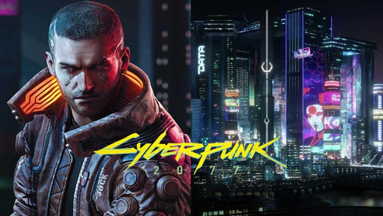 Cyberpunk 2077: Cette Carte Interactive Est Votre Compagnon Le Plus