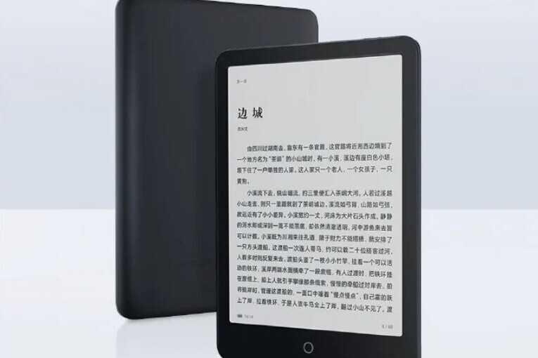 """Xiaomi Mi Ebook Reader Pro: un """"gros"""" lecteur de 7,8 pouces qui veut être plus que cela et vous permet d'installer des applications depuis Google Play"""