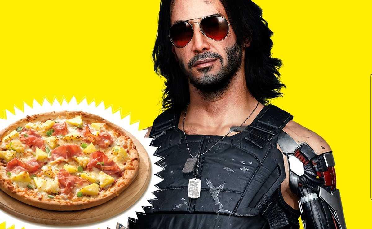 """Pineapple Pizza est illégale dans """"Cyberpunk 2077"""""""