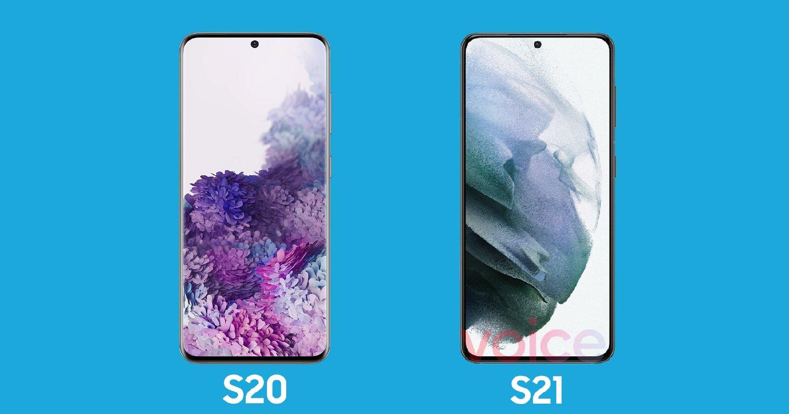 Samsung Galaxy S20 et S21