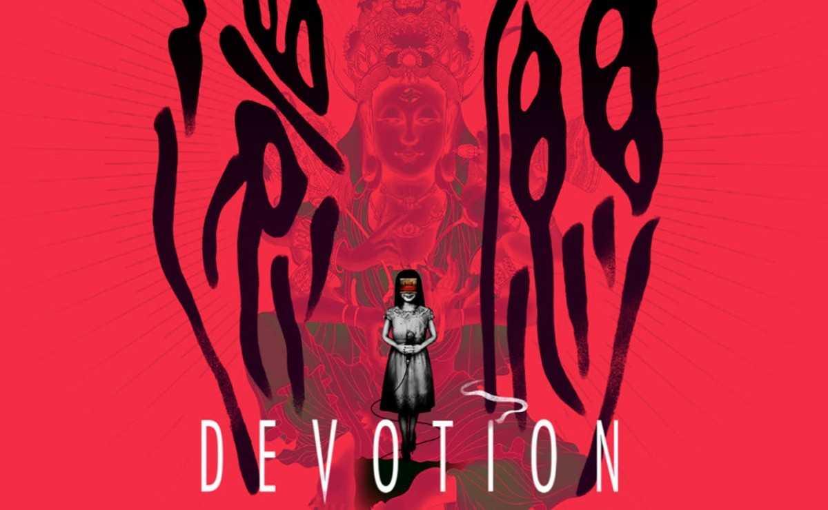 """Lancement et retrait de """"Devotion"""" annoncés par GOG.com"""