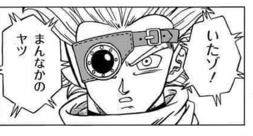 """""""Dragon Ball Super"""": Granola le survivant, la prochaine aventure de Goku après avoir vaincu Moro"""