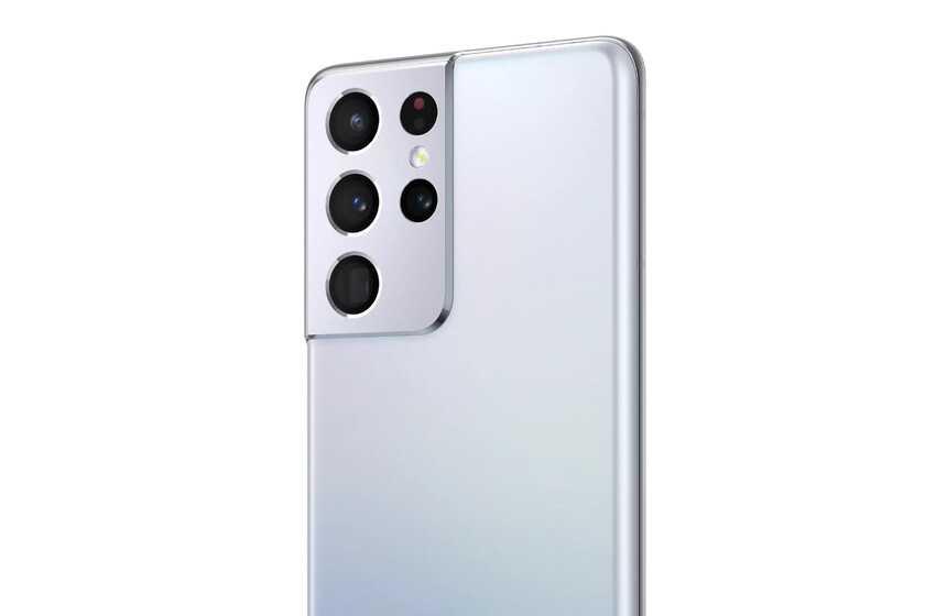 Les spécifications possibles du Samsung Galaxy S21 Ultra, entièrement filtrées: 120 Hz, 108 mégapixels et 12 Go de RAM