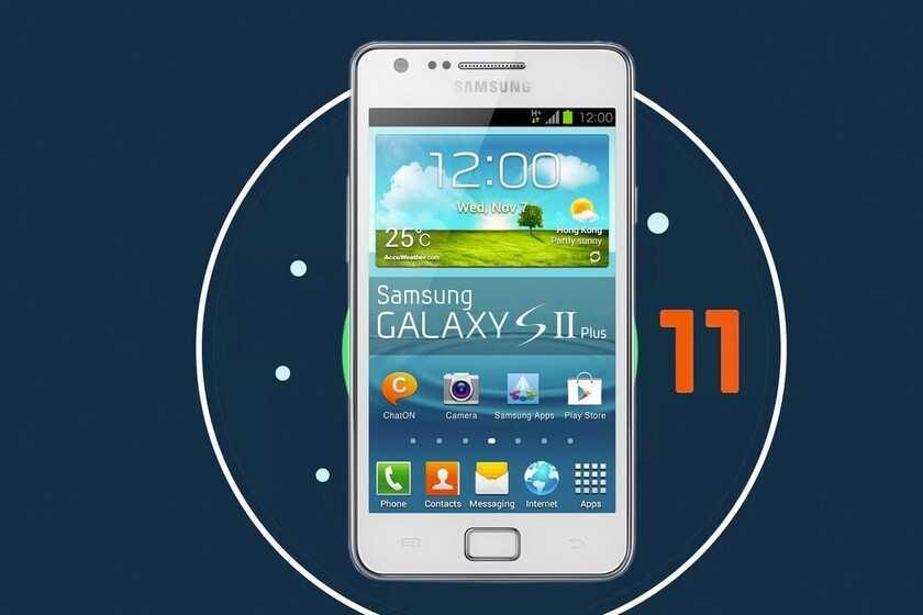 LineageOS merveille: il ressuscite le Samsung Galaxy S2 à partir de 2011, mais il met aussi Android sur le RPi 4 et sur des terminaux (très) bon marché