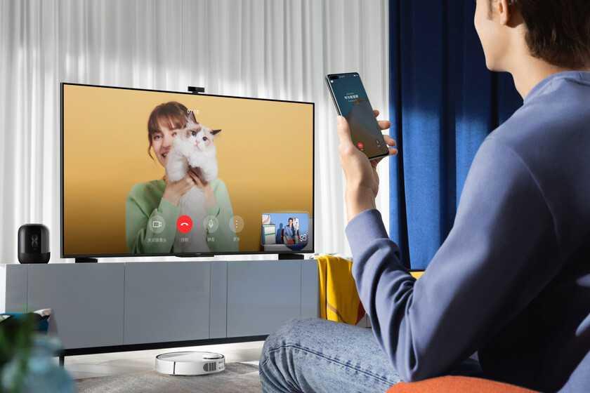 Huawei Vision S Pro: HarmonyOS accélère son expansion avec de nouveaux téléviseurs jusqu'à 75 pouces, 120 Hz et caméra frontale