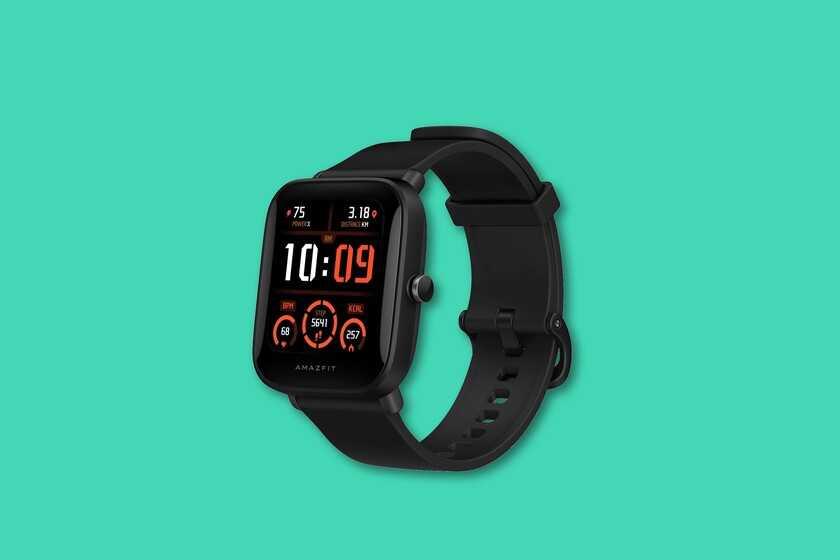 Amazfit Bip U Pro, la montre intelligente la plus sportive d'Amazfit intègre désormais le GPS et Alexa