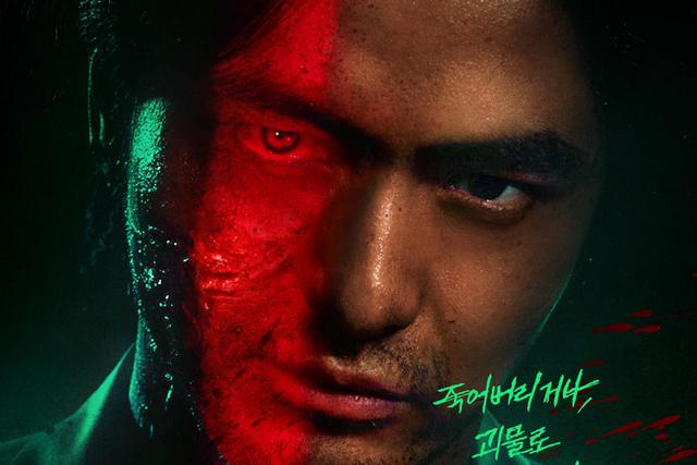 "Lee Jin-wook joue Pyeon Sang-wook dans ""Sweet Home"" (Photo: Netflix)"