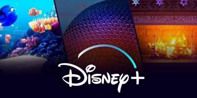 La nouvelle option offerte par Disney + que peu de gens connaissent