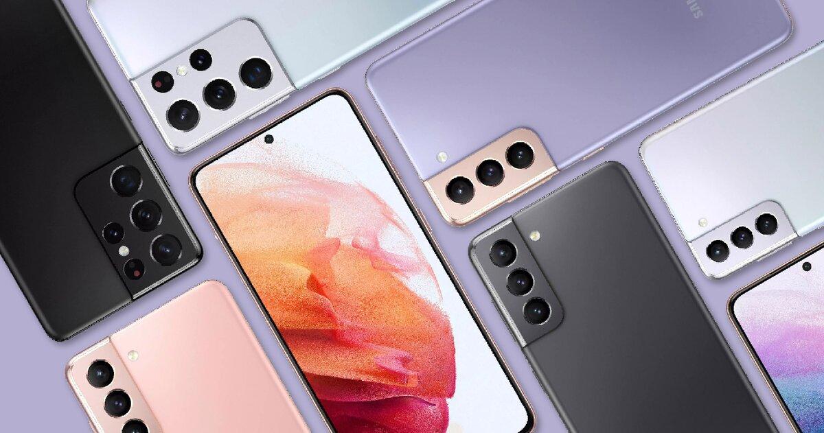 4 choses que nous ne savons toujours pas sur le Samsung Galaxy S21