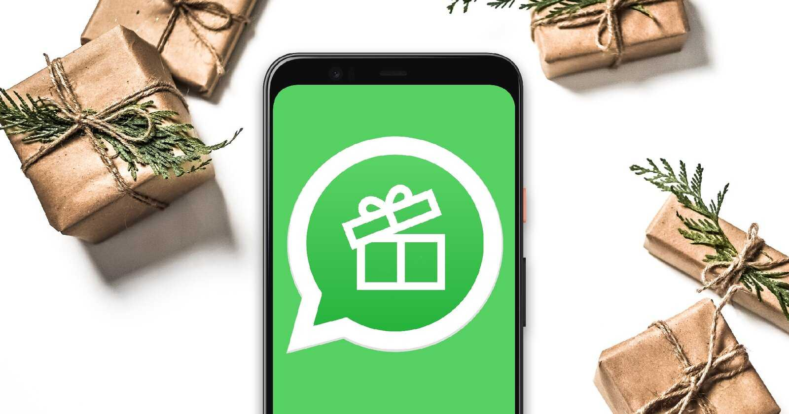 Cadeau sur WhatsApp