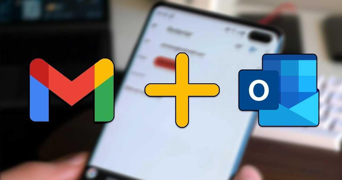 Afficher les e-mails d'autres comptes dans Gmail