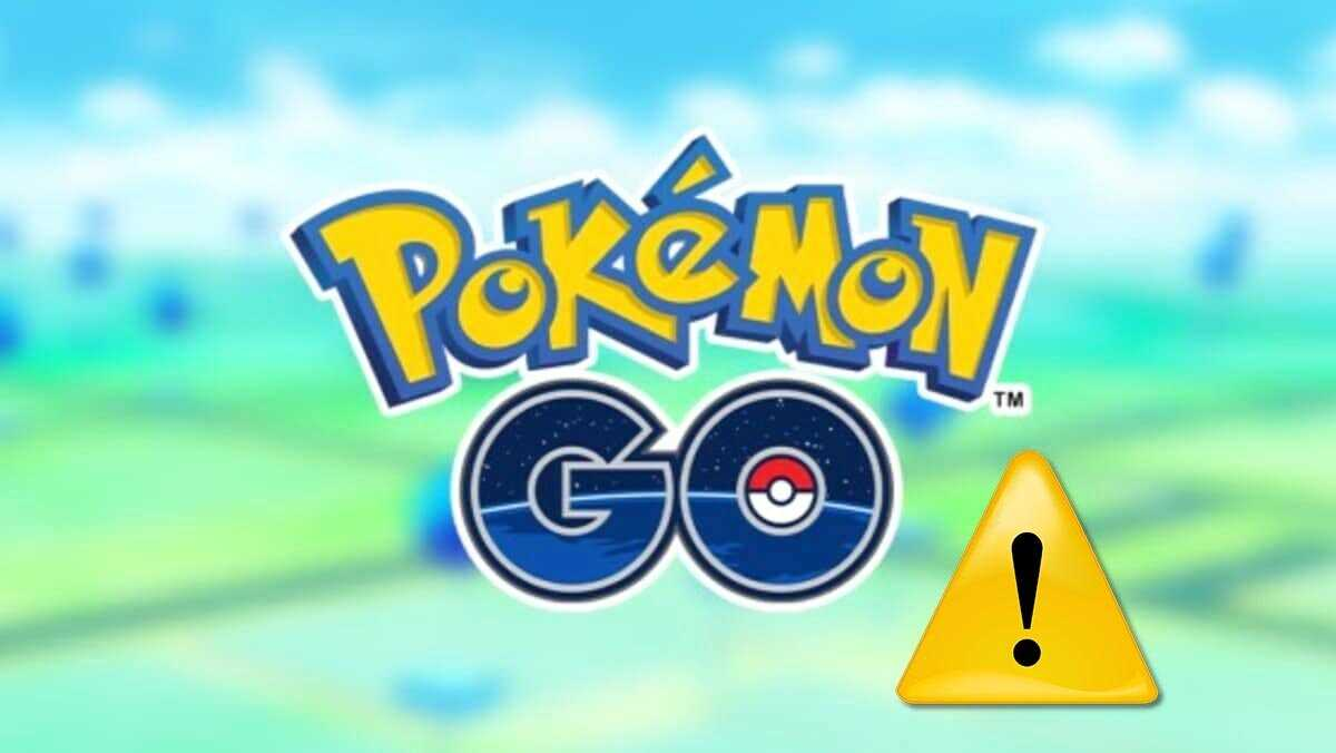 erreur 33 pokemon aller