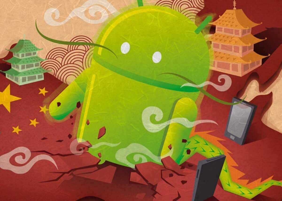 Android en Chine