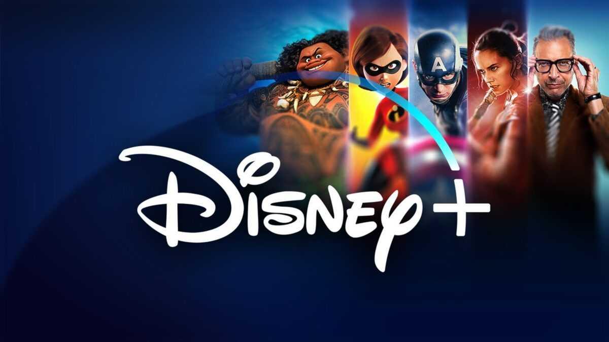 Disney En 2021 000.jpg