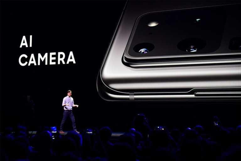 Galaxy S21 Ultra: Quel Est Le Niveau De Zoom De