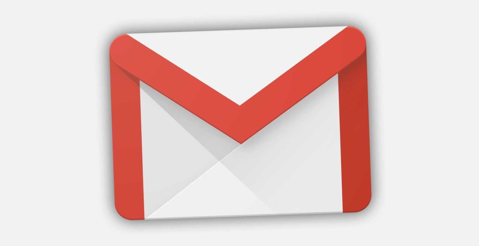 Gmail à Nouveau En Panne: Encore Des Problèmes Pour Google