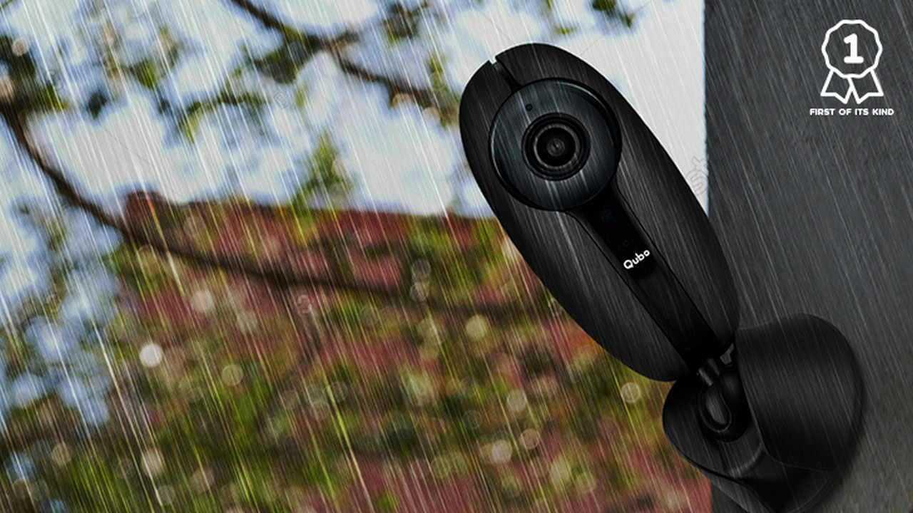 Hero Electronix Lance La Caméra De Sécurité Extérieure Intelligente Qubo