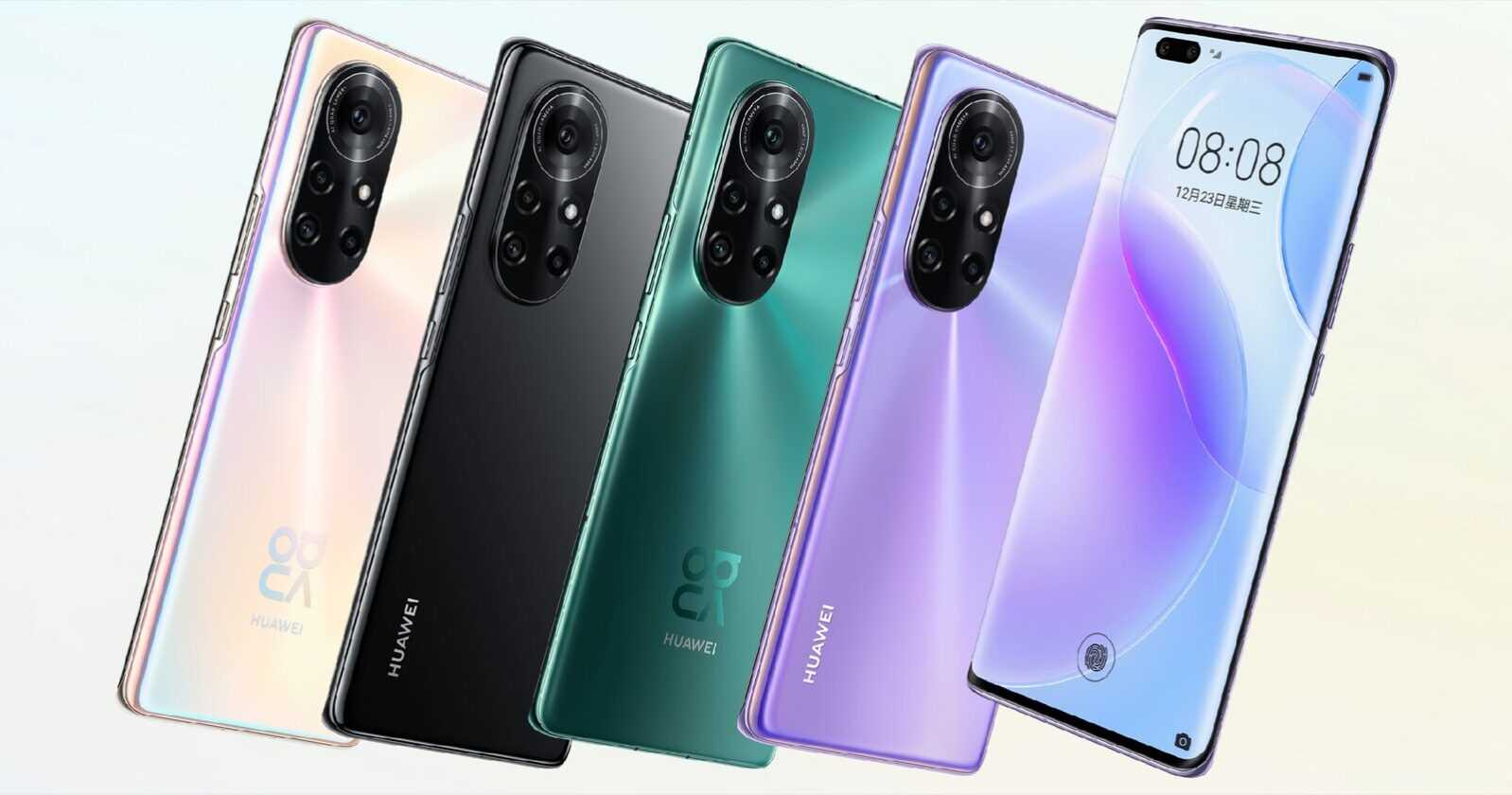 Nouveau Huawei Nova 8