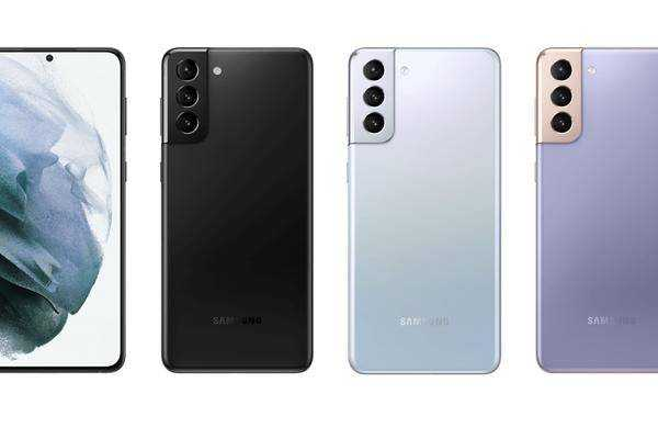 Le Samsung Galaxy S21 Pourrait être Moins Cher Que Son