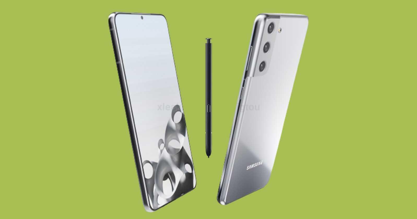 Le Samsung Galaxy S21 serait livré avec un stylet, certifiant ainsi la mort de la famille Note