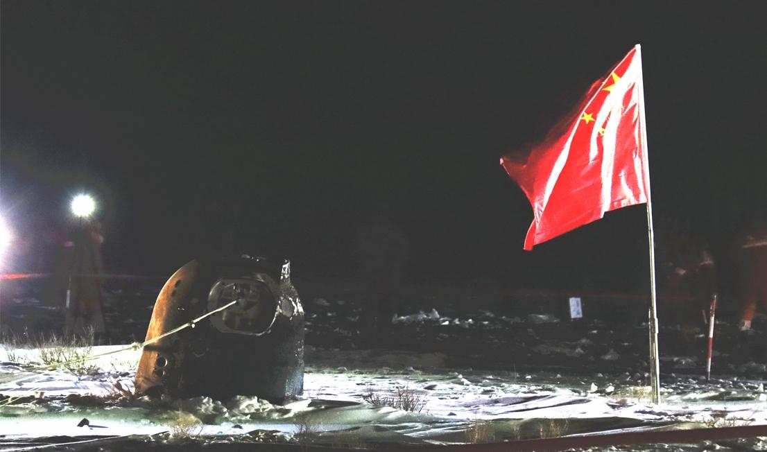 La capsule de retour Chang'e 5 sur son site d'atterrissage en Mongolie intérieure, en Chine, le 17 décembre 2020.