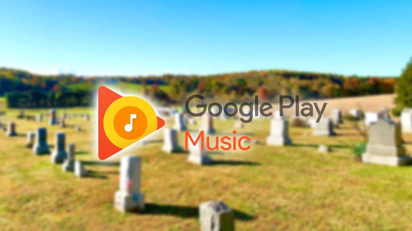 la musique google play est morte