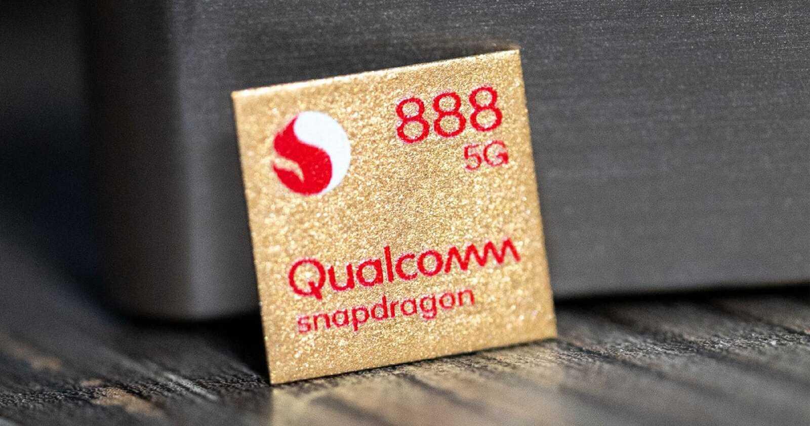 Nouveau Qualcomm Snapdragon 888 5G