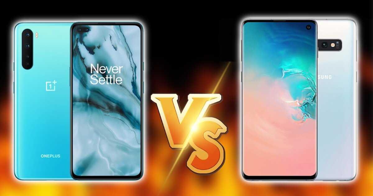 OnePlus Nord et Samsung Galaxy S10