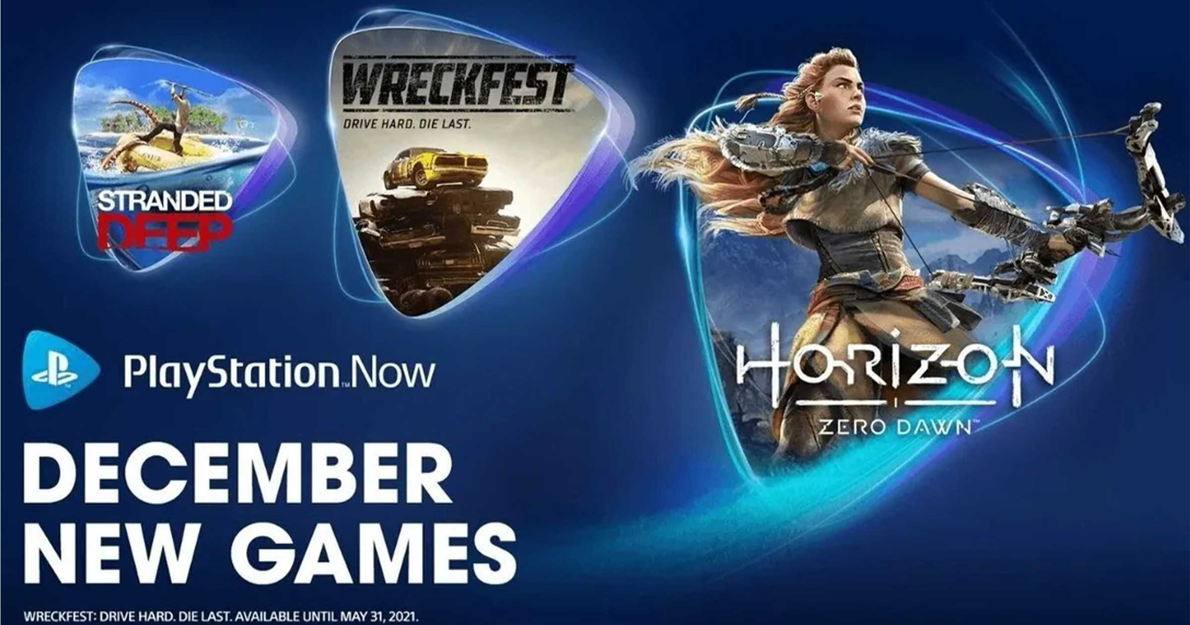 Jeux PlayStation Plus en décembre.